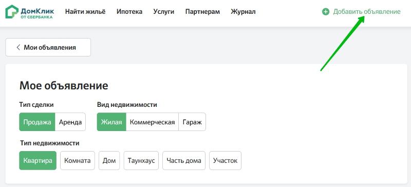 сбербанк кострома официальный сайт кредиты физическим лицам
